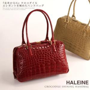 クロコダイルバッグ crocodile HALEINE[アレンヌ] クロコダイル ハンドバッグ シャイニング 加工 日本製 ゴールド 金具 / レディ|j-white