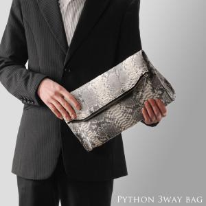ダイヤモンド パイソン メンズ 3WAY バッグ A4対応 ショルダーバッグ クラッチバッグ ヘビ 革 財布 A4 通勤バッグ (本革 レザー) パイソン柄 j-white