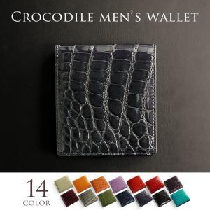 クロコダイルメンズ 折り財布 シャイニング 加工 両カード   ヘンローン  (本革 レザー)|j-white