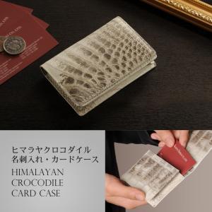 ヒマラヤ クロコダイル 無双 名刺入れ / レディース j-white