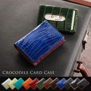 クロコダイル 多機能 メンズ カードケース シャイニング 加工 / ヘンローン / パスケース / コンパクト財布  送料無料(No.06000838-mens-1)|j-white