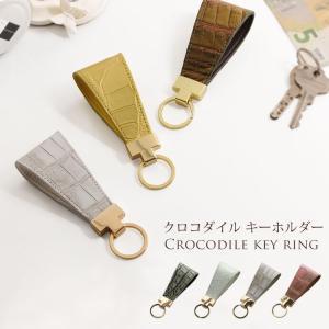 クロコダイル キーホルダー / レディース / パール / マット (No.06000932-1)|j-white