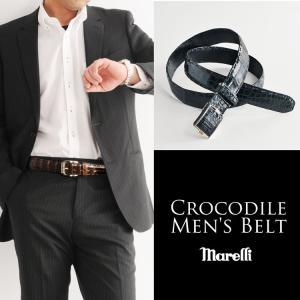 クロコダイル ベルト シャイニング 加工 35mm 日本製 ハンドステッチ 竹符 / marelli マレリー / メンズ (No.06000995) j-white