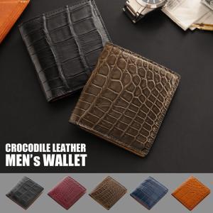 ●特長 カード5枚収納/薄型 ●デザイン  クロコダイルの革を使用、薄型でコンパクトな二つ折り財布。...