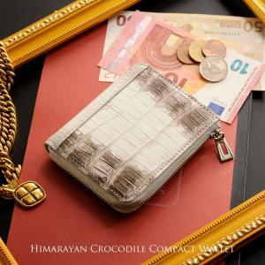 ヒマラヤ クロコダイル L字ファスナー コンパクト 財布 ヘンローン社製原皮使用 レディース