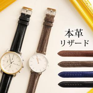 腕時計 ベルト 18mm 本革 防水 リザード レザー レディース (No.06001247) [ネコポスで送料無料]|j-white
