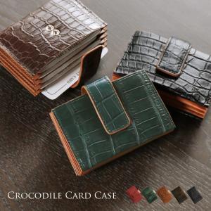 クロコダイル カードケース マット加工 ジャバラ型 メンズ|j-white