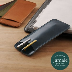 [Jamale]ジャマレ 栃木レザー ペンケース 薄型 日本製 牛革 メンズ 革小物[名入れ 可能] ブランド|j-white