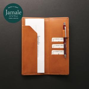 [Jamale]ジャマレ栃木レザー 超整理手帳 カバー 日本製 牛革 メンズ 革小物[名入れ 可能] ブランド|j-white