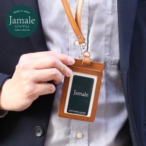 [Jamale]ジャマレ 栃木レザー ID カード ホルダー 縦型 日本製 牛革 / メンズ[ネコポスで送料無料][名入れ 可能] ブランド|j-white
