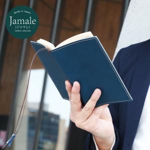 [Jamale]ジャマレ牛革 ブックカバー 日本製 栃木レザー   メンズ 革小物[名入れ 可能] ブランド|j-white