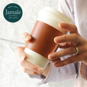 [Jamale]ジャマレ牛革 コーヒースリーブ 日本製 栃木レザー [ゆうパケットで送料無料]|j-white