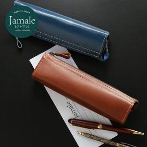 [Jamale]ジャマレヌメ革 ペンケース 日本製 牛革 栃木レザー 革小物 ブランド|j-white