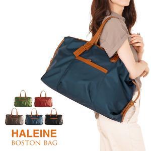 HALEINE ブランド ボストンバッグ レディース ナイロン 栃木レザー 旅行 大きめ 軽量 かばん (No.07000073)|j-white
