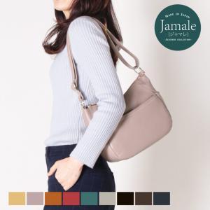 [Jamale]ジャマレ 日本製 牛革 ショルダー バッグ ステッチデザイン / レディース ブランド|j-white