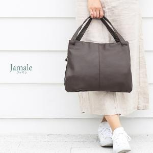 [Jamale]ジャマレ 日本製 牛革 トートバッグ A4対応 /レディース 軽量 ブランド j-white