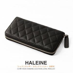 HALEINE[アレンヌ]ナチュラル シュリンク レザー ラウンドファスナー 長財布 / 牛革 キルティング メンズ 長財布 ラウンドジップ ブランド|j-white