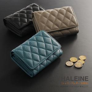 HALEINE[アレンヌ]財布 二つ折り 本革 ナチュラル シュリンク レザー 折財布 かぶせ キルティング / メンズ  (本革 レザー) ブランド|j-white