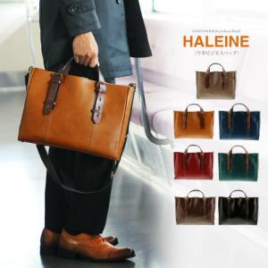 HALEINE/アレンヌ 牛革 ビジネスバッグ 2way 日本製 ステッチ デザイン A4対応 メンズ ブランド|j-white