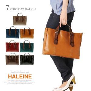 HALEINE[アレンヌ] 牛革 トートバッグ 2way 日本製 ヌメ革 ハンドル ステッチ デザイン / レディース A4 通勤バッグ ブランド j-white