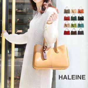 HALEINE[アレンヌ] 牛革 日本製 ハンドバッグ フラワーチャーム付き クロコダイル型押し / レディース ブランド|j-white