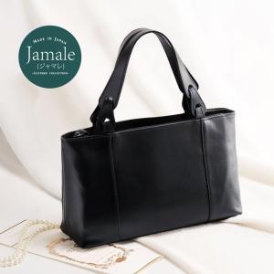 Jamale ジャマレ 日本製 牛革 ハンドバッグ 軽量 レディース ブラック フォーマル 黒|j-white