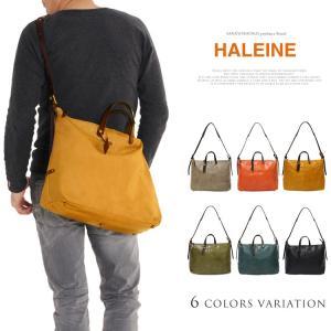 HALEINE[アレンヌ] 本革バッグ 牛革 & 栃木レザー 2way バッグ / メンズ 日本製 ブランド|j-white