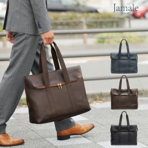 [Jamale] ジャマレ 日本製 牛革 トートバッグ ロールトップデザイン 大容量   メンズ 革小物 ブランド|j-white