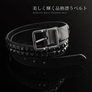 [Rametto Belly] ラメットベリー スタッズベルト 牛革 / レディース (No.07000172)|j-white