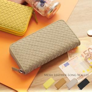●デザイン ぐるりと財布の周りを「コの字」型に開く、ラウンドファスナーの長財布です。 マチは蛇腹状に...