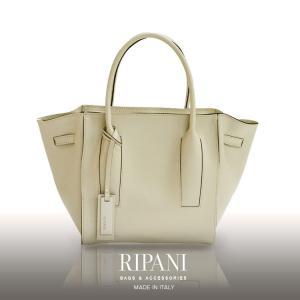 RIPANI リパーニ イタリア製 牛床革 トートバッグ 天ファスナー式 サフィアーノ レザー クロコ 型押 レディース ブランド(07000177-1r)|j-white