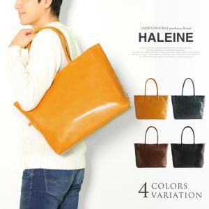 トートバッグ HALEINE [アレンヌ] 日本製 牛革 / ファスナー付き メンズ(No.07000192-mens-1) 革小物 ブランド|j-white