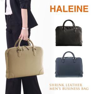 HALEINE[アレンヌ] 本革 ハンドバッグ 2WAY ブリーフバッグ ナチュラルシュリンク (No.07000210) j-white