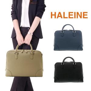 HALEINE[アレンヌ] ハンドバッグ 2WAY ブリーフバッグ ナチュラルシュリンク / レディース 送料無料!!(No.07000211) j-white