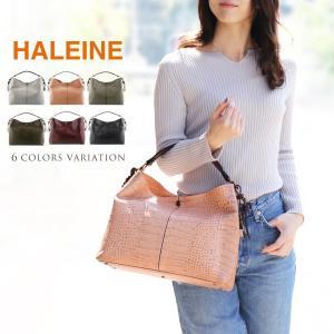 HALEINE [アレンヌ] 牛革 ワンショルダーバッグ クロコダイル型押し 2WAY / レディース j-white