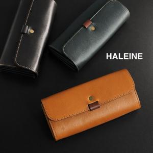 HALEINE[アレンヌ] 日本製 牛革 かぶせ 長財布 / メンズ(No.07000223-mens-1) 革小物[名入れ 可能] ブランド|j-white