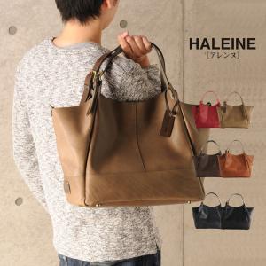 HALEINE[アレンヌ] 牛革 ハンドバッグ 日本製 メンズ 2WAY 全6色 大きいサイズ|j-white