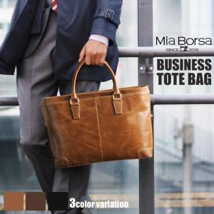 Mia Borsa/ミアボルサ 牛革 ビジネスバッグ メンズ 2WAY アウトポケット付き A4対応 ブラウン/ダークブラウン/ブラック(No.07000232) ブランドの画像