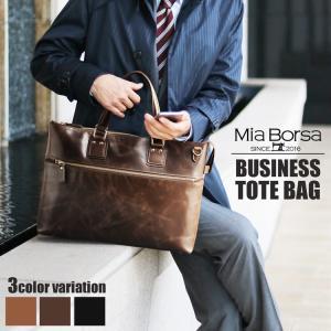 Mia Borsa/ミアボルサ 牛革 トートバッグ 2WAY A4対応 メンズ ブラウン/ダークブラウン/ブラック(No.07000233)|j-white