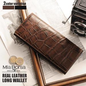 Mia Borsa/ミアボルサ 牛革 長財布 クロコダイル型押し メンズ ダークブラウン/ブラック(No.07000236)|j-white