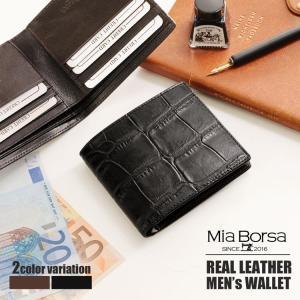 Mia Borsa/ミアボルサ 牛革 折り財布 両カード入れ クロコダイル 型押し メンズ ダークブラウン/ブラック(No.07000237) 革小物 ブランド[名入れ 可能]|j-white