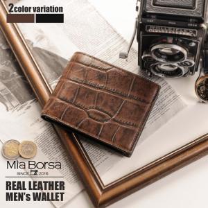 Mia Borsa/ミアボルサ 牛革 折り財布 小銭入れ付き クロコダイル 型押し メンズ ダークブラウン/ブラック(No.07000238)|j-white