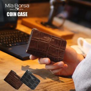 Mia Borsa/ミアボルサ 牛革 クロコダイル型押し パスケース コインケース メンズ ダークブラウン/ブラック (No.07000239-mens-1) ブランド|j-white