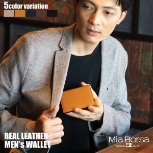 ●特長 カード10枚収納/薄型 ●デザイン  シンプル&カジュアルで使いやすい薄型メンズ二つ折り財布...