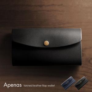 財布 メンズ 長財布 本革 牛革 ヌメ革 一枚仕立て ネイビー ブラック フラップ デザイン (No.07000274-mens-1)[名入れ 可能]|j-white