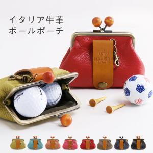 ゴルフ ボールホルダー ボールケース ティーケース レディース 本革ゴルフ用品 コンパクト 収納ケー...