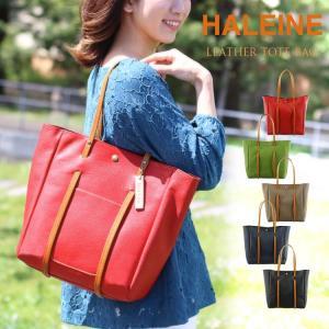 HALEINE ブランド 本革 トートバッグ レディース 大きめ 日本製 A4 対応 (No.07000286) j-white