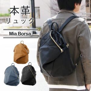 リュック メンズ おしゃれ ブランド レザー 通学 通勤 本革 軽量 Mia Borsa A4 キャメルベージュ/ブルーグレー/ブラック (No.07000293-mens-1)|j-white