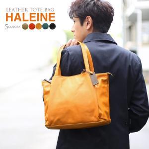 HALEINE 本革 日本製 トートバッグ メンズ 全5色 A4 対応 ブランド 大きめ 牛革(07000295-mens-1r)|j-white