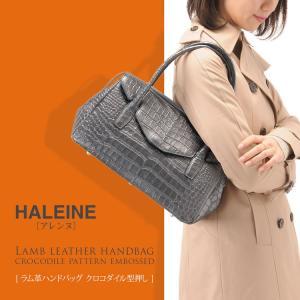 HALEINE/アレンヌ ラム革 ハンドバッグ クロコダイル型押し ブラック シルバー 通勤 ビジネス 女性用 クロコバッグ 本革 レザー かばん 手提げ (07000319r) j-white